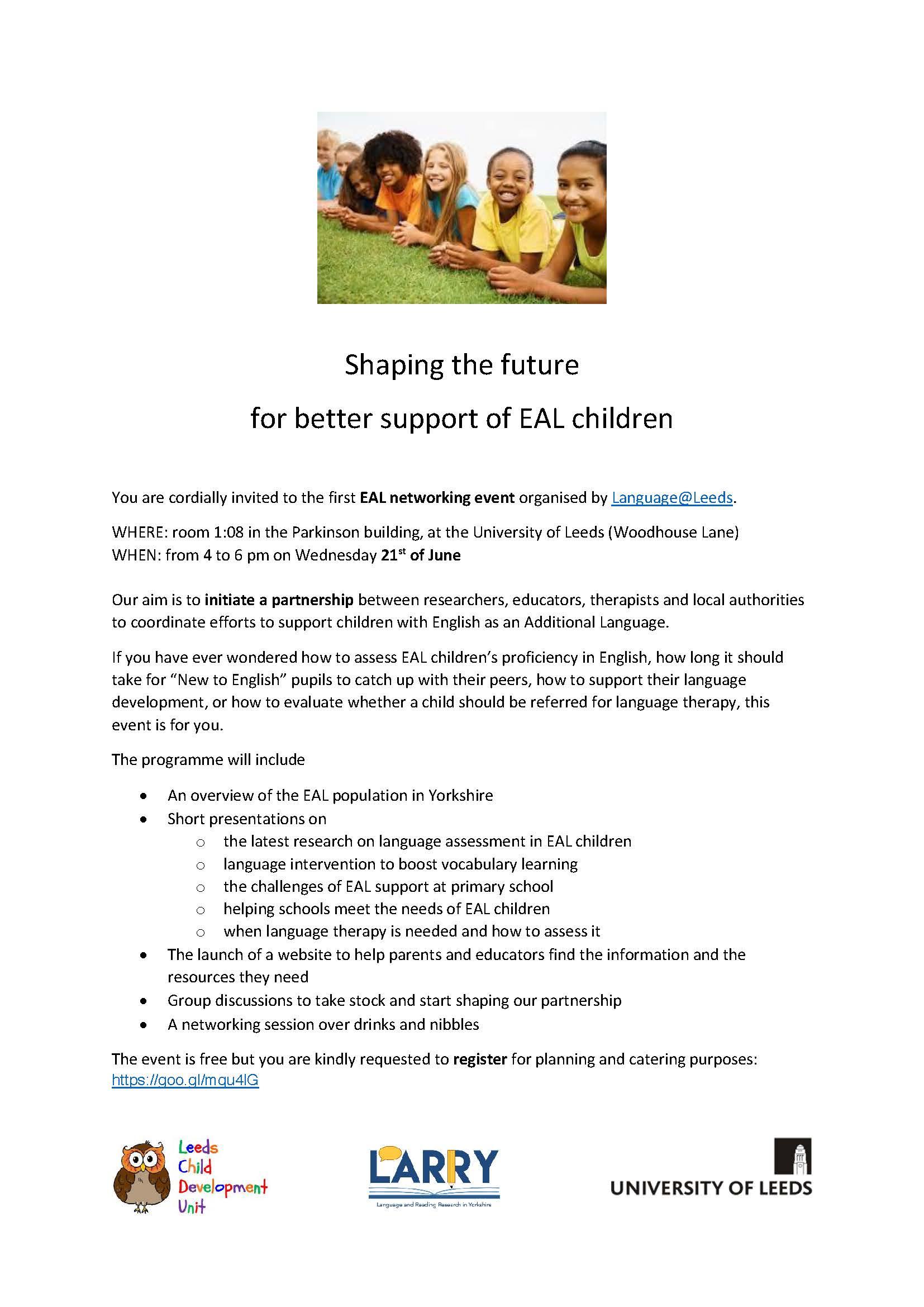 EAL_networking_event_June_2017_Invitation.jpg