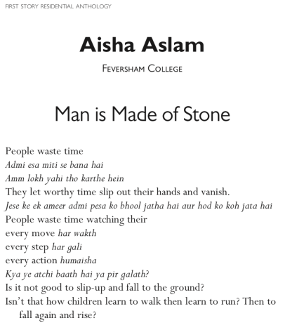 Man is Made of Stone